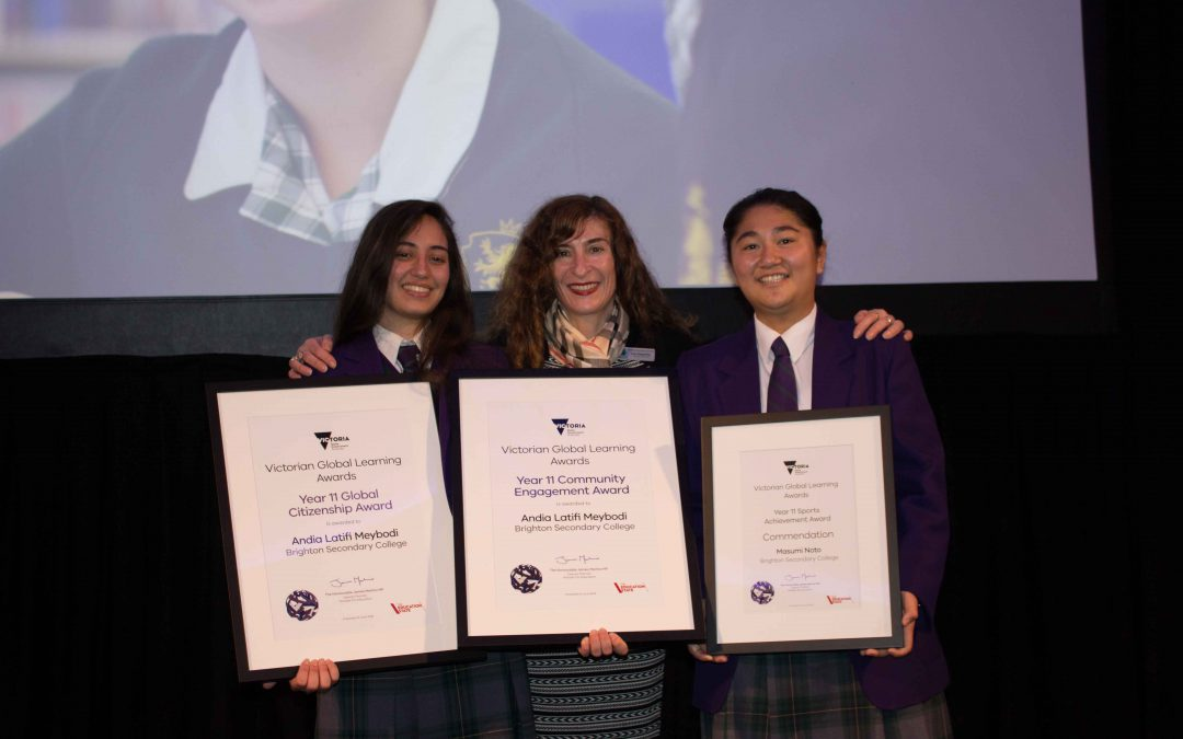Victorian Global Learning Awards